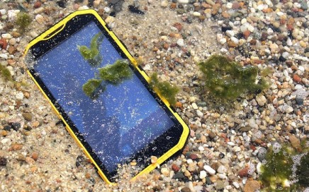 wodoodporny telefon rugear