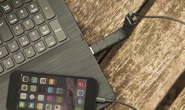 Super szybka ładowarka USB od ThumbsUp